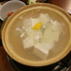Nanzenji Junsei User Photo