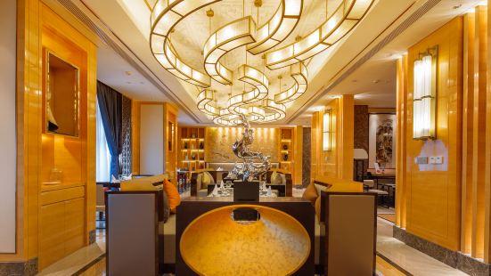 重慶錦怡豪生酒店豪生閣中餐廳
