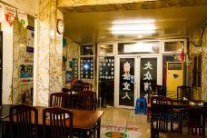 前门张记涮肉店(前门店)-北京-doris圈圈
