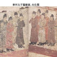 章懷太子墓用戶圖片