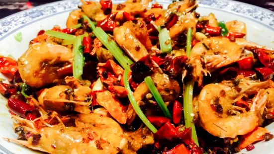 Lu Xiaofeng Sichuan Cuisine( Yang Ming Square )