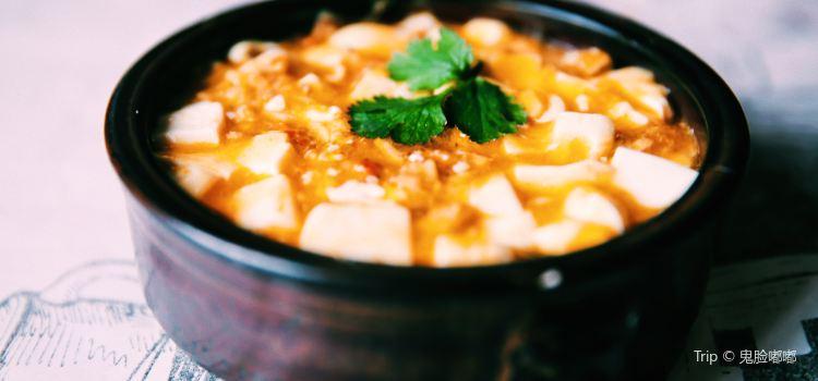 Gongman Xiting Restaurant (Da Donghai)1