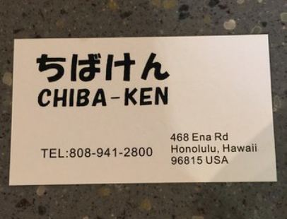 Chiba Ken