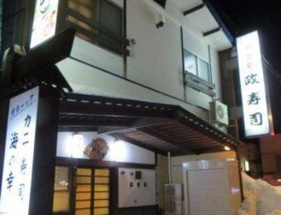 Masazushi
