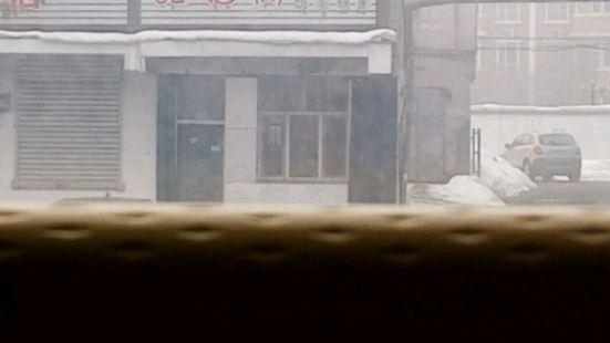 甜酒窩奶茶店