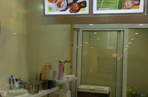 可米壽司(沸達廣場店)