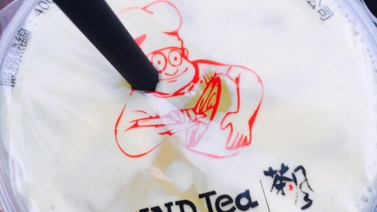 茶風(馬園路店)
