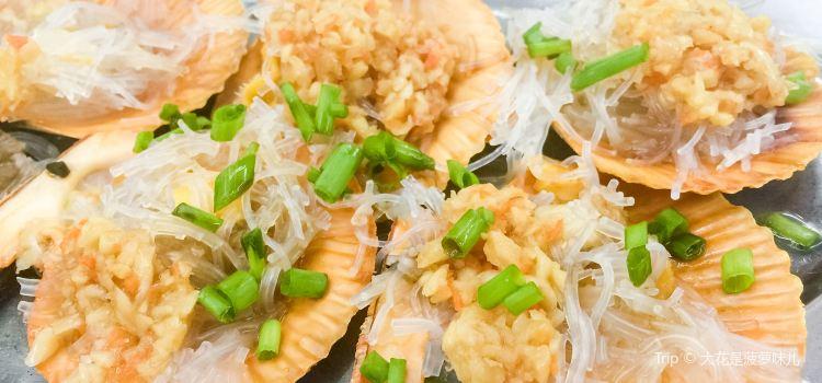 Wu Xiaopang Seafood Processing Shop3