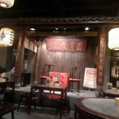 Nanjing Da Pai Dang ( Fu Zi Miao Ping Jiang Fu ) User Photo