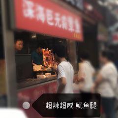 重慶好吃街用戶圖片
