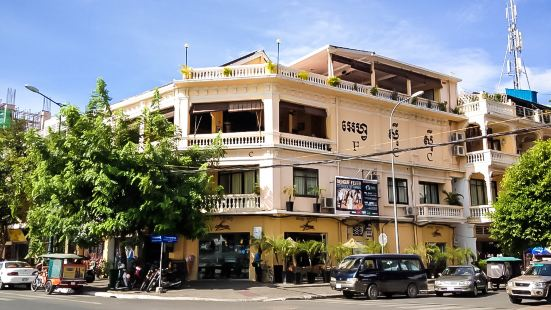 FCC Phnom Penh Restaurant & Bar
