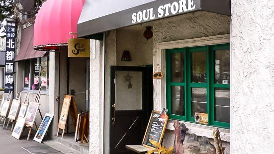 Soul Store