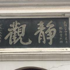 시찬쓰 여행 사진