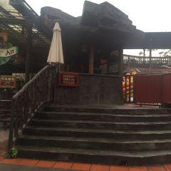 Chuanlord Tourism & Leisure Expo Garden User Photo