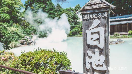 벳푸지옥 온천