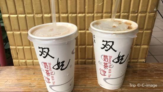Shuang Fei Milk Tea