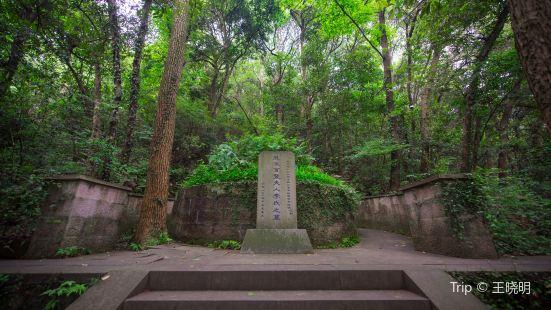 Tomb of Gong Zhuiyu
