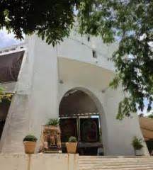 Catedral de la Santisima Trinidad User Photo