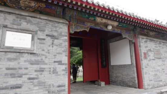 Tao Kings Mansion