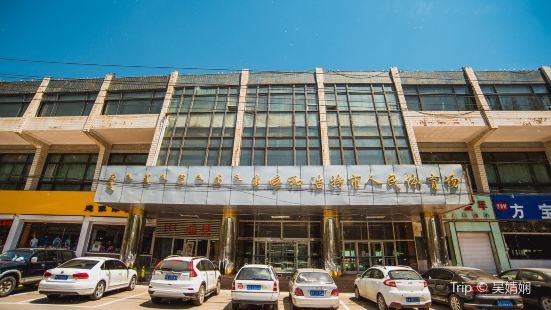 呼和浩特市人民體育場