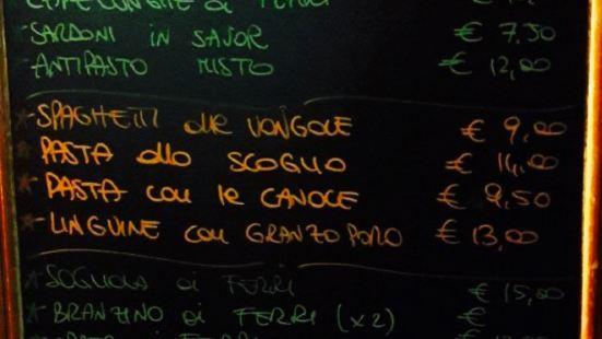 """Osteria """"El Cassetin"""" di Milos Marco"""