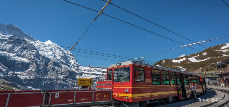 Jungfraujoch: Top of Europe1