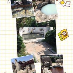 Guanghegu Hot Springs User Photo