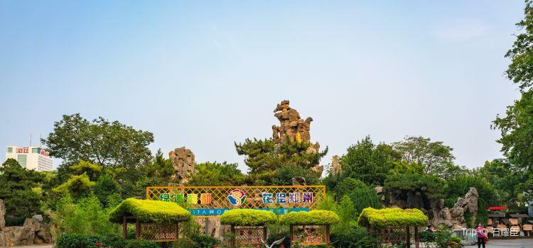 鄭州人民公園2