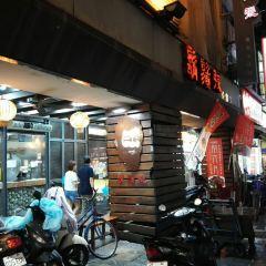 HU XU ZHANG LU ROU FAN MEI SHI WEN HUA GUAN User Photo