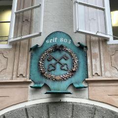 St. Peter Stiftskulinarium用戶圖片