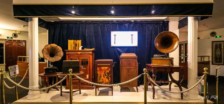 Music Box Treasure Gallery1