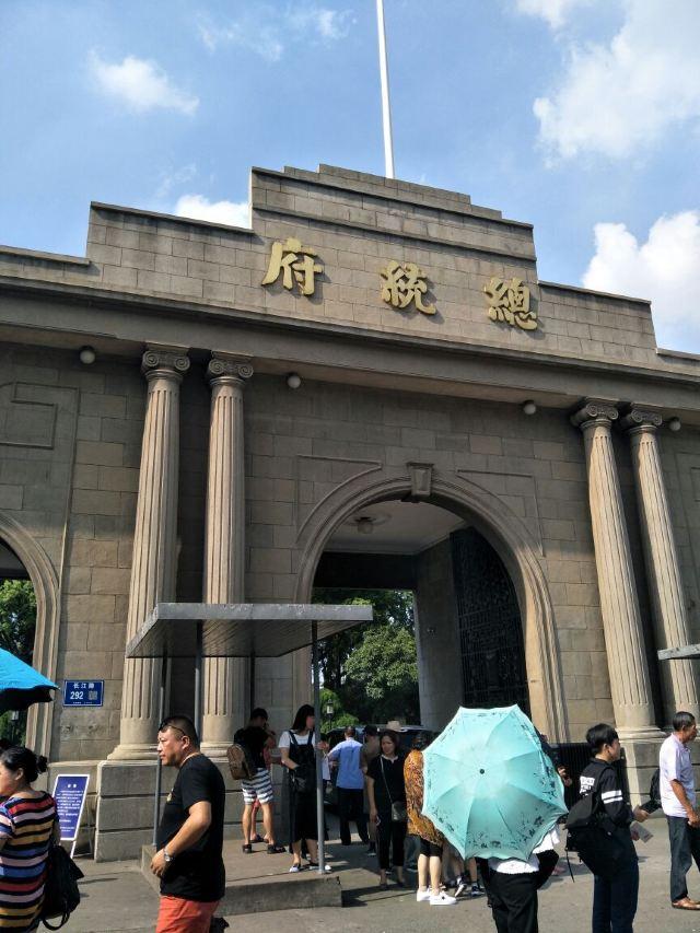 Sun Yatsen Mausoleum