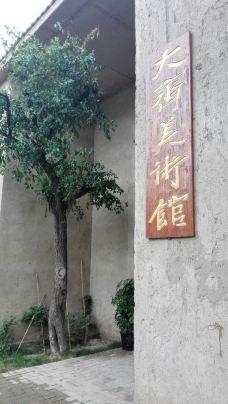西纸坊黄河古村-滨州-洋葱童