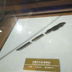 Xinle Ruin Museum User Photo