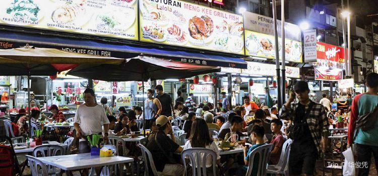 Restaurant Meng Kee Grill Fish3