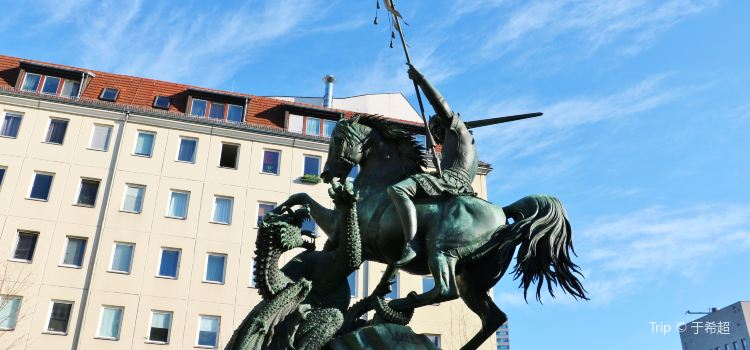 St. George and the Dragon Statue1
