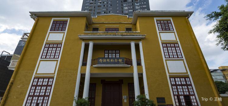 Dengyingchao Memorial Hall2