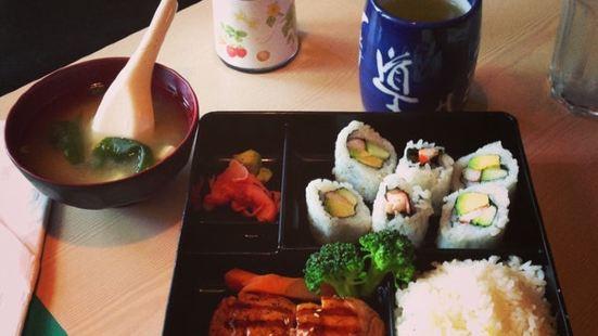 Kikuya Japanese Restaurant