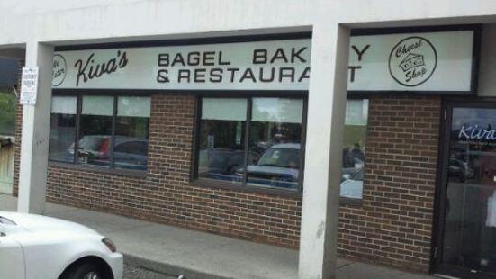 Kiva's Bagel Bakery & Restaurant