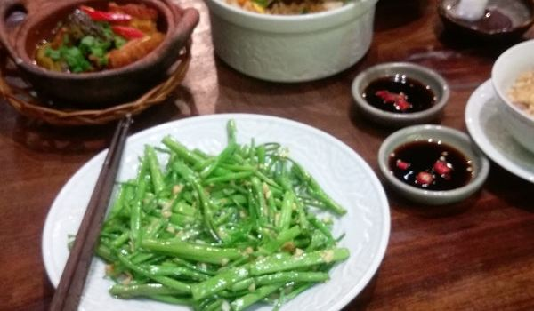 Ngoc Chau Garden1