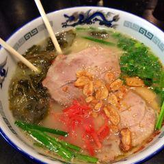 Ramen Nakamura User Photo