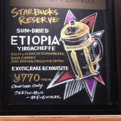 Starbucks Coffee, Kobe Kyukyoryuchi User Photo
