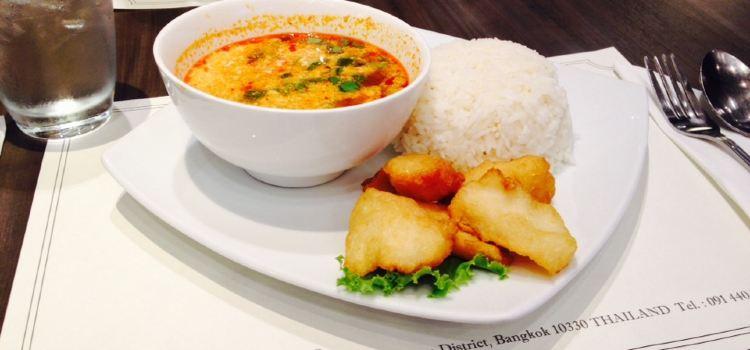 Peppery Thai Bistro