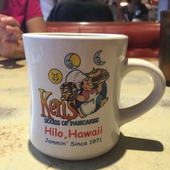 Ken's House of Pancakes User Photo