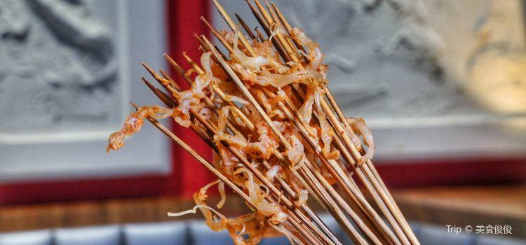 燙鍋鮮砂鍋串串(江漢路店)2