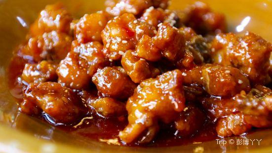 He Shi Pork Rib( Zuo Jia Tang )