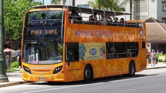 Waikiki Trolly