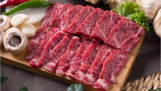 Joseon Korea Beef