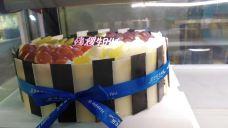 8号蛋糕坊-益阳