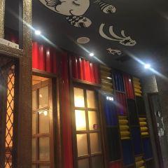 自由渡火鍋(聯合路店)用戶圖片